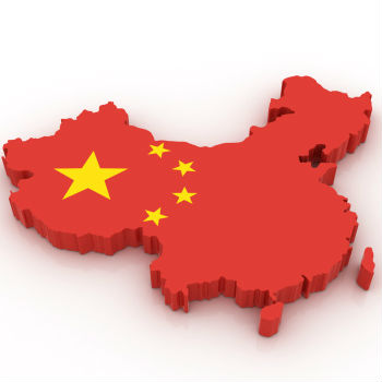 Commission offers suggestions for stemming online spy threat from China
