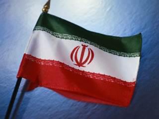 No news on if Iran will retaliate yet...