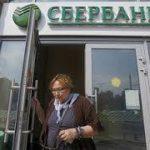 sperbank_1072438