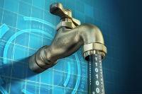 Data Leak App