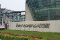 Lenovo Devices