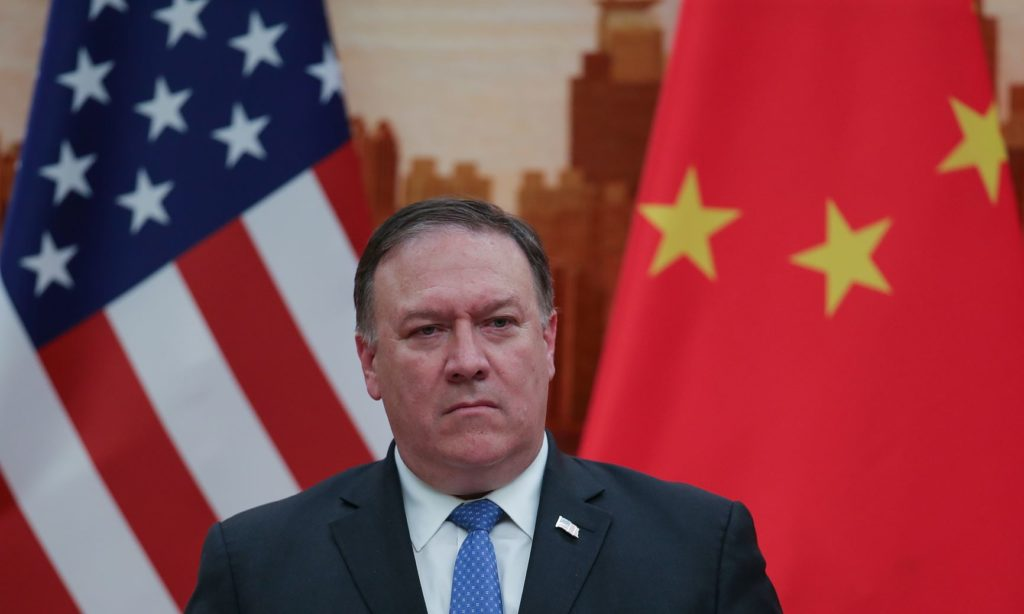 Pompeo in China